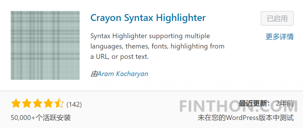 《WordPress代码语法高亮插件——Crayon Syntax Highlighter》