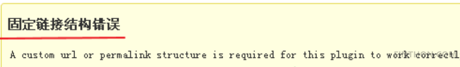《WordPress优化网站打开速度——WP Super Cache》