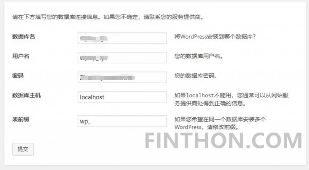 """《""""空白""""服务器使用wordpress建站教程》"""