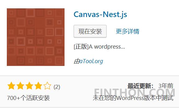 《WordPress背景点线粒子效果教程》