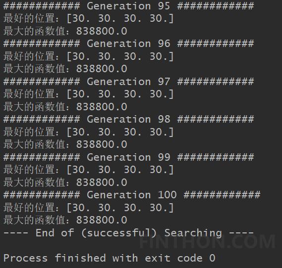 《Python手把手构建蚁群算法(ACO)实现最优化搜索》