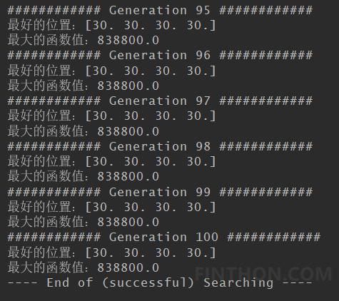 《Python手把手构建粒子群算法(PSO)实现最优化搜索》